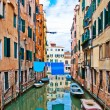 Venice, Italy - canal, boats and houses — Stock Photo #10405779