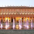 Reggio Emilia - Municipal Theater — Stock Photo