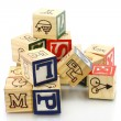 Wooden cubes - Foto Stock
