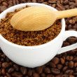 Cup of ground coffee — Stock Photo #8272356