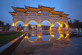 Chiang kai shek memorial hall — Stock Photo