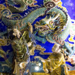Chinese god statue — Stock Photo