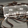 Audio tape cassette with subtracted out tape — Stock Photo