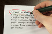Construction concept — Stock Photo