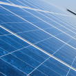Solar photovoltaic panels — Stock Photo