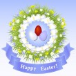 Easter Congratulation — Stock Vector #9946521