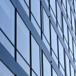 Glass surface. Structure of a business building. — Stock Photo