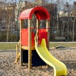 Modern colorful children slide in park - Stock Photo