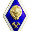 Insignia of the USSR — Stock Photo