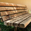 A wooden bench at the park — Stock Photo