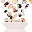 Sushi pieces — Stock Photo #8743797