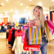 Shopping — Stock Photo #9063959