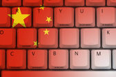 Internet in China — Stock Photo