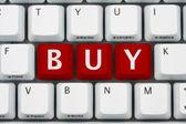 покупки в интернете — Стоковое фото