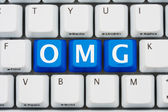 Internet slang — Stock Photo