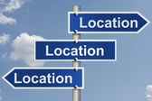 房地产是所有关于位置 — 图库照片