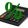 Calculating your discount — Stock Photo