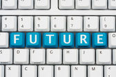The technology of the Future — Stock Photo