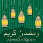 """Lantern """"Ramadan Kareem"""" card in vector format. — Stock Vector #10254125"""