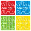 Stock Vector: Set of four bright cocktail party cards in vector format.