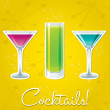 Bright retro cocktail card in vector format. — Stock Vector