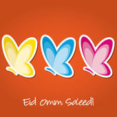 """Butterfly """"Happy Mother's Day"""" sticker card in vector format. — 图库矢量图片"""