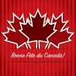 Happy Canada Day! — Stockvectorbeeld