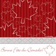 Happy Canada Day! — Stock Vector #10300164