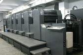 Offset machine — Stock Photo