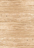 High quality travertine — Stock Photo