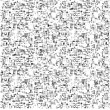 Royalty-Free Stock Vectorielle: Vector monochrome texture