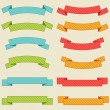 Ribbons — Stock Vector #10721335