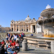 Vatican — Stock Photo #10161112