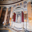 Pantheon - Foto de Stock