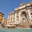 Fontana di Trevi, Rome — Stock Photo