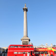 London-Touristen — Stockfoto