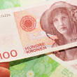 Norway currency — Stock Photo