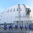 Skyview, Stockholm — Stock Photo