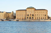 Museum in Stockholm — Stock Photo