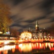 Copenhagen by night — Stock Photo