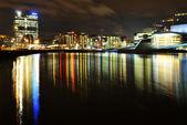 Oslo by night — Stock Photo