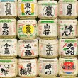 Sake barrels - Stock Photo