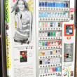 Cigarette vending machine — Stock Photo
