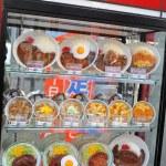 Japanese food — Stock Photo #9196984