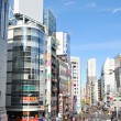 Royalty-Free Stock Photo: Tokyo city