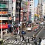 Tokyo city — Stock Photo