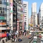 Tokyo city — Stock Photo #9197234