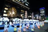 Lights festival — Stock Photo