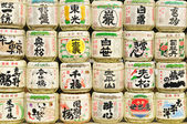 Sake barrels — Stock Photo