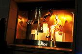 Dior shop in Ginza, Tokyo — Stock Photo